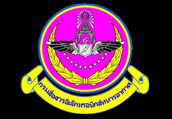 rtaf_logo